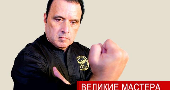 Пукулан Пенчак Силат Серак